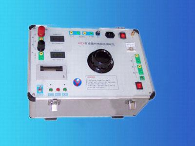 互感器特性綜合測試儀-上海互感器特性綜合測試儀
