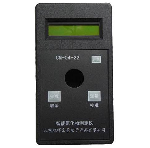 CM-04-22氰化物測定儀