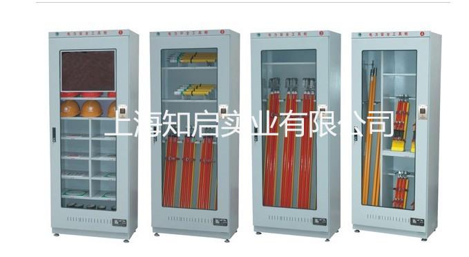 電力安全工具柜價格參數