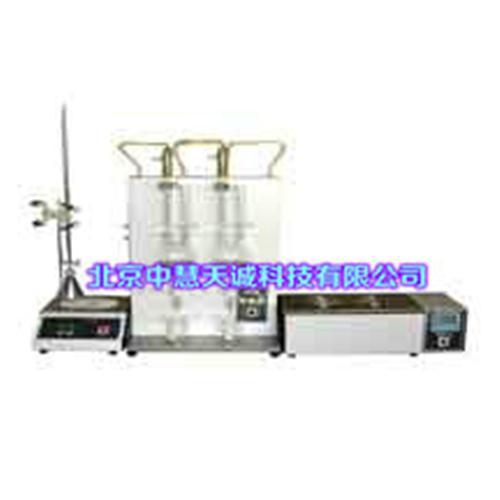 FCJH-150型鹽含量測定儀