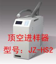 北京顶空进样器生产