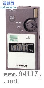 特殊氣體檢測儀和便攜式色譜儀優勢說明
