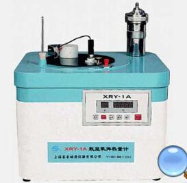 XRY-1A數顯氧彈熱量計