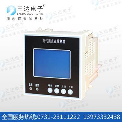 NAGE-NW3000株洲三达销售NAGE-NW3000在线测温仪