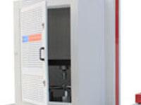 昆山冷凍柜校驗-提供上門服務,價格優惠,速度快