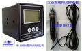 昆山溶氧儀校驗-提供上門服務,價格優惠,速度快