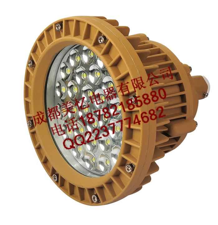LED防爆燈,LED防爆燈具