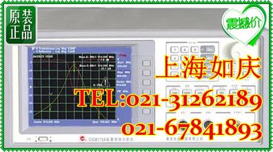 CS36113B数字标量网络分析仪