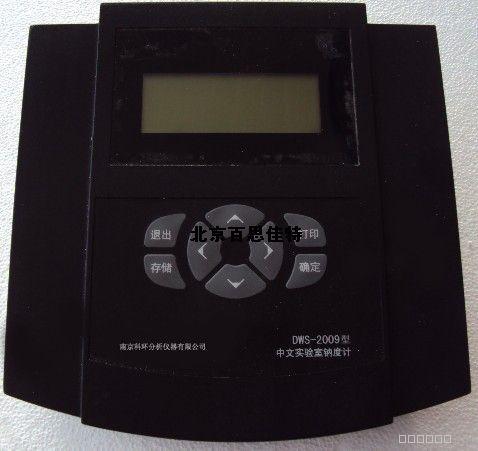 中文实验室钠度计