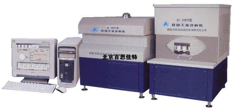自動雙爐工業分析儀