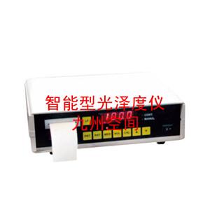 智能型光澤度儀-生產