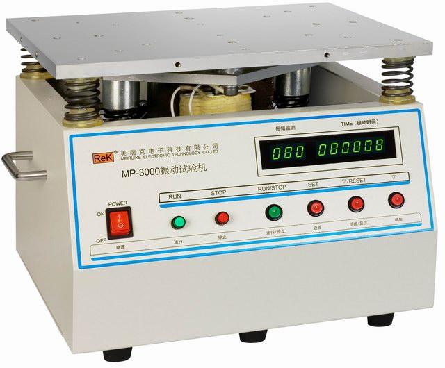 振動試驗機|振動臺RK-3000|美瑞克代理|震動實驗臺