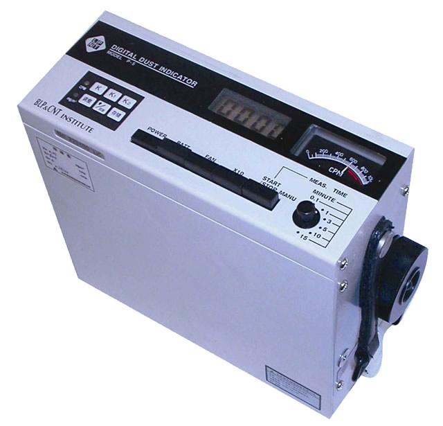 P5L2C便攜式微電腦粉塵儀