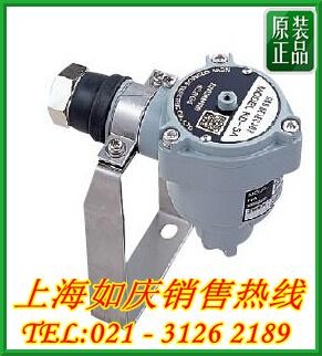 新宇宙KD-5A可燃性氣體檢測儀