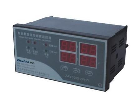 ZAY3003-2W1S1Y智能温度控制器