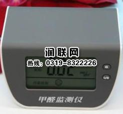 上海小型甲醛檢測儀食品甲醛檢測儀性價比怎么樣?