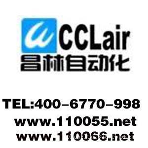 QW-1151DPQW-1151GP電容式變送器