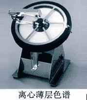 离心薄层色谱仪 型号:CN61M/SKZ2-KH-CTLC