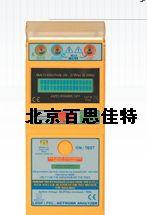 短路電流測試儀回路阻抗測試儀