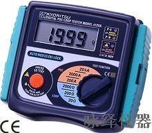 4120A回路阻抗測試儀