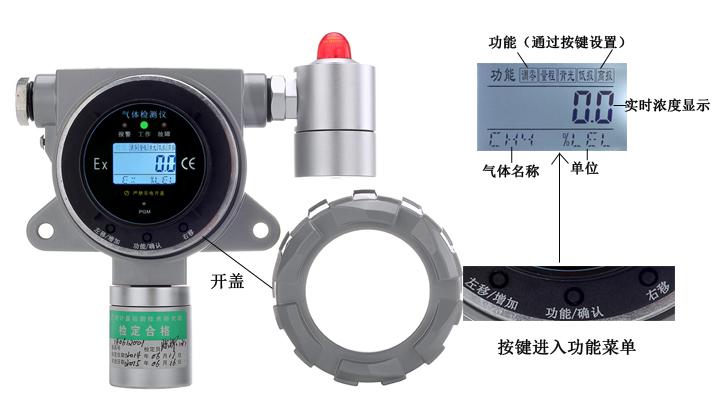 溴化氢(氢溴酸)检测仪 SGA-500B-HBR 溴化氢气体传感器 溴化氢气体检测模块