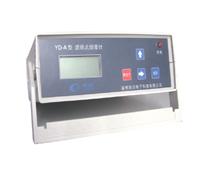 便攜式濾紙式煙度計生產  產品型號:JZ-10