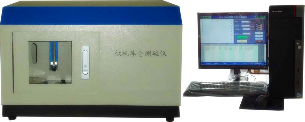 微機庫侖測硫儀|微機庫侖測硫設備-價格