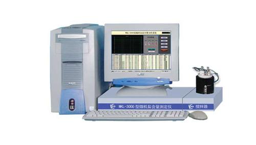 微機鹽含量測定儀|微機鹽含量測定器-價格
