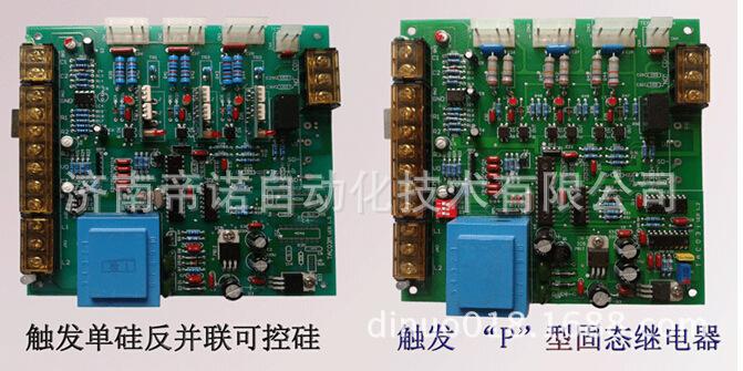 PAC03I觸發板 TAC03I 三相可控硅觸發板,可控硅限流觸發器,TAC03M