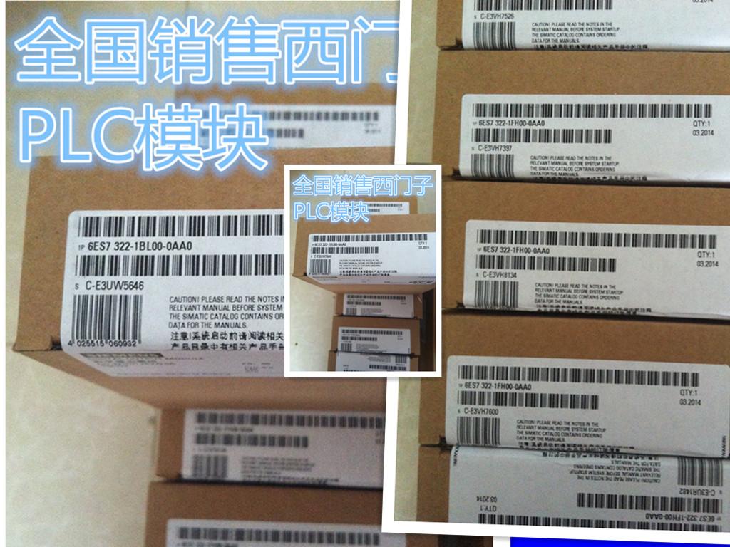 X204-2以太網交換機6GK5204-2BB10-2AA3