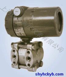 DP.GP型電容式變送器