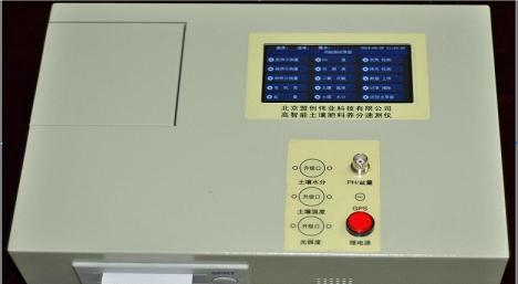 真彩觸摸屏高智能土壤測定儀-生產