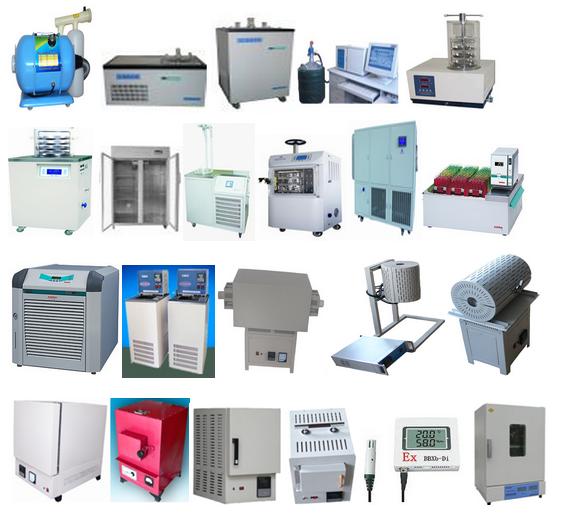 HX-4015低温恒温循环器