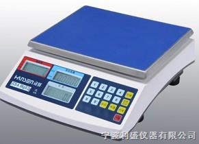供應電子計數秤JCS-A系列