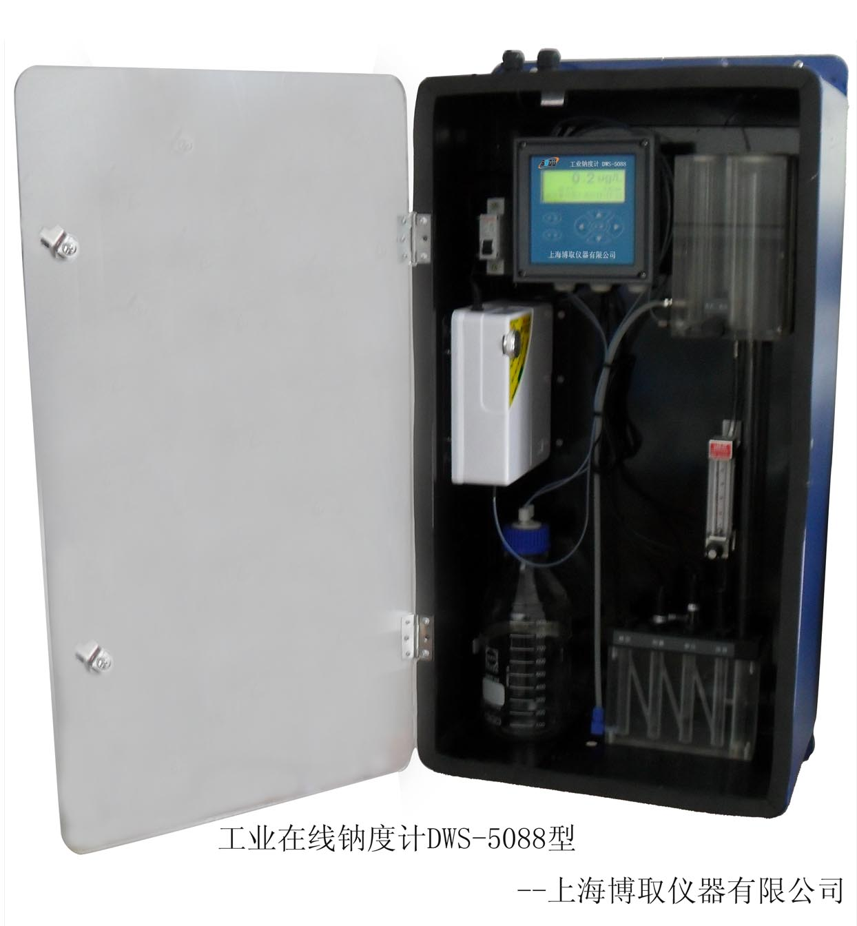 DWG-5088型工業鈉度計,在線鈉離子濃度計
