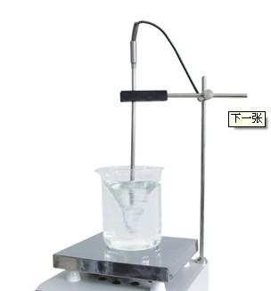 XLK-1A60W測速電動攪拌器XLK-1A60W電動測速攪拌器XLK-5數顯恒溫多功能攪拌器XLK-5數顯恒溫多功能攪拌器XLK-5