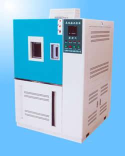 供應高低溫試驗箱GDW-100