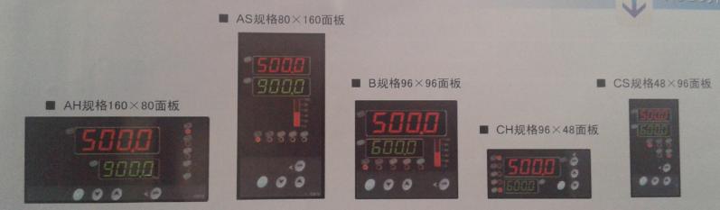 XSC6智能PID調節儀