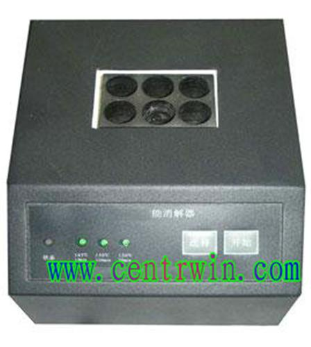 總氮測定儀/智能水質測定儀(含消解器)低氮