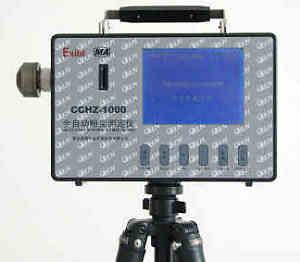 CCHZ-1000直讀式全自動粉塵測定儀