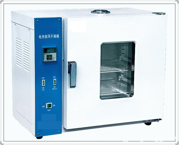 鼓风式电热干燥箱