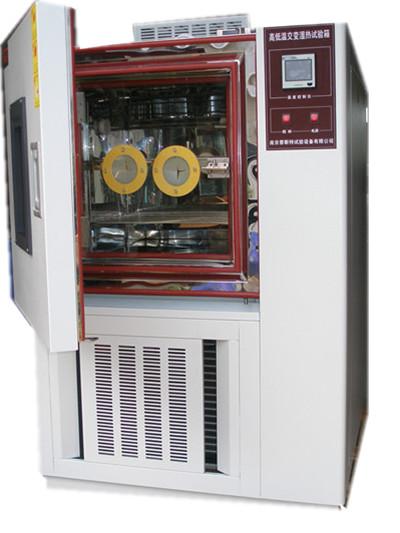 生產高低溫交變濕熱試驗箱
