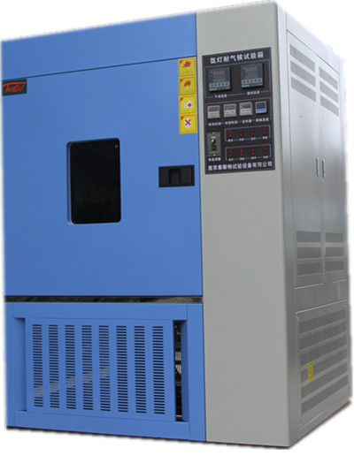 南京氙燈耐氣候試驗箱