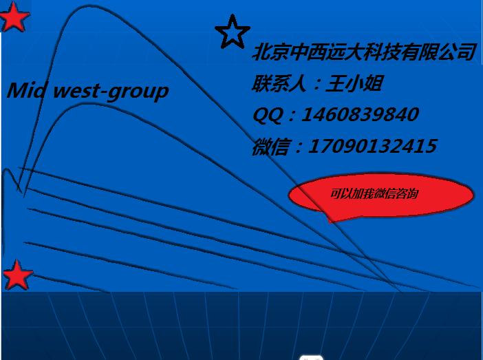 薄层电动点样器(薄层色谱配件) 型号:CN61M/CB1-DYQ-II 库号:M600
