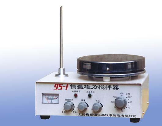95-1恒溫磁力攪拌器