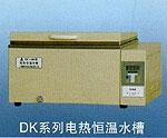 DK-600三用恒溫水箱