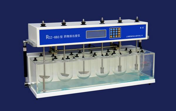 RCZ-6B3药物溶出度仪