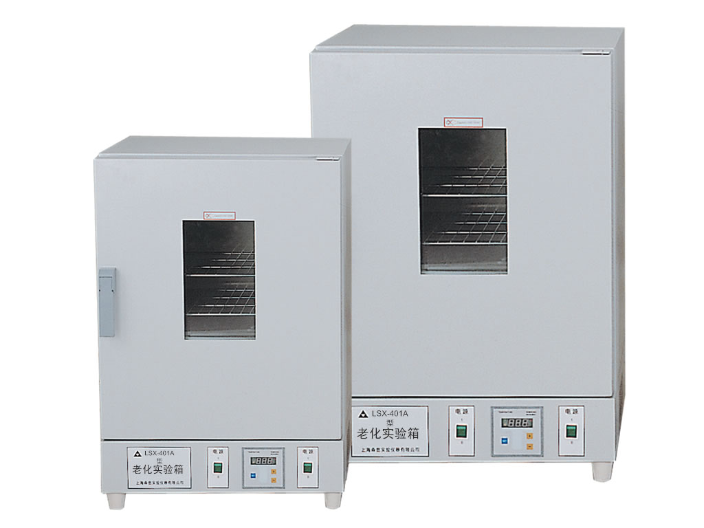 LSX-401老化試驗箱