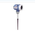 E+H FMR231雷達物位計