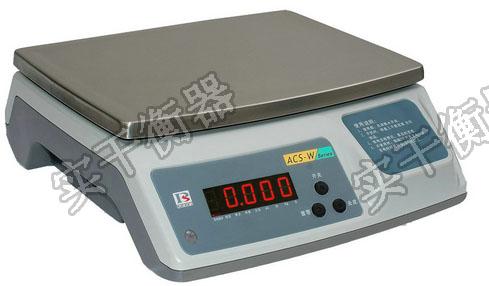 南寧1.5kg電子計重秤